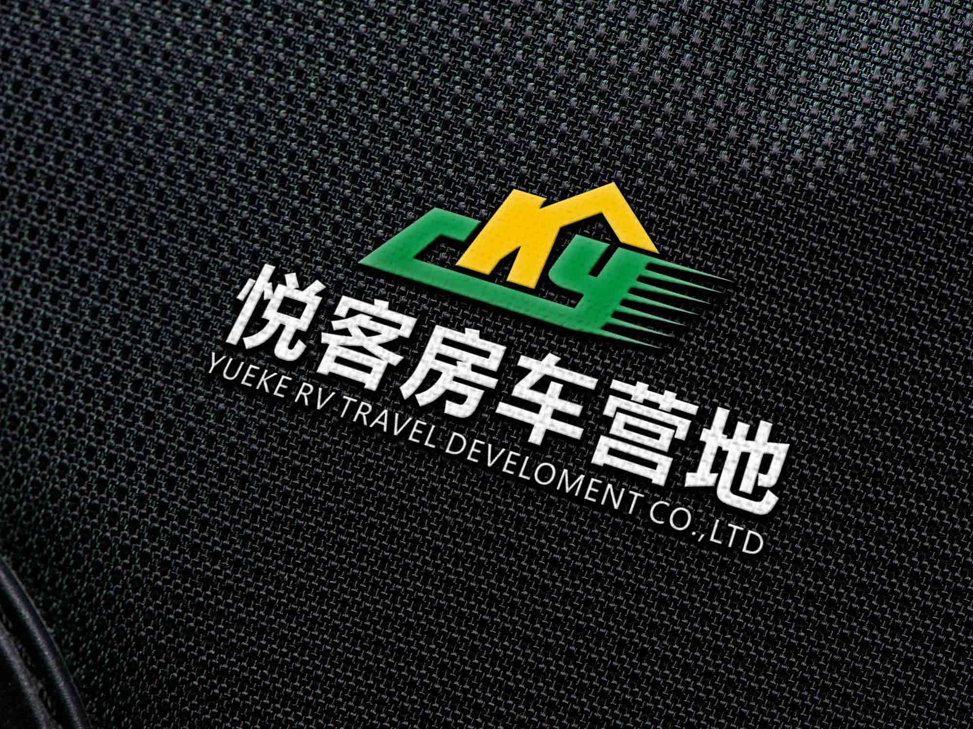 房车营地logo设计_2963702_k68威客网