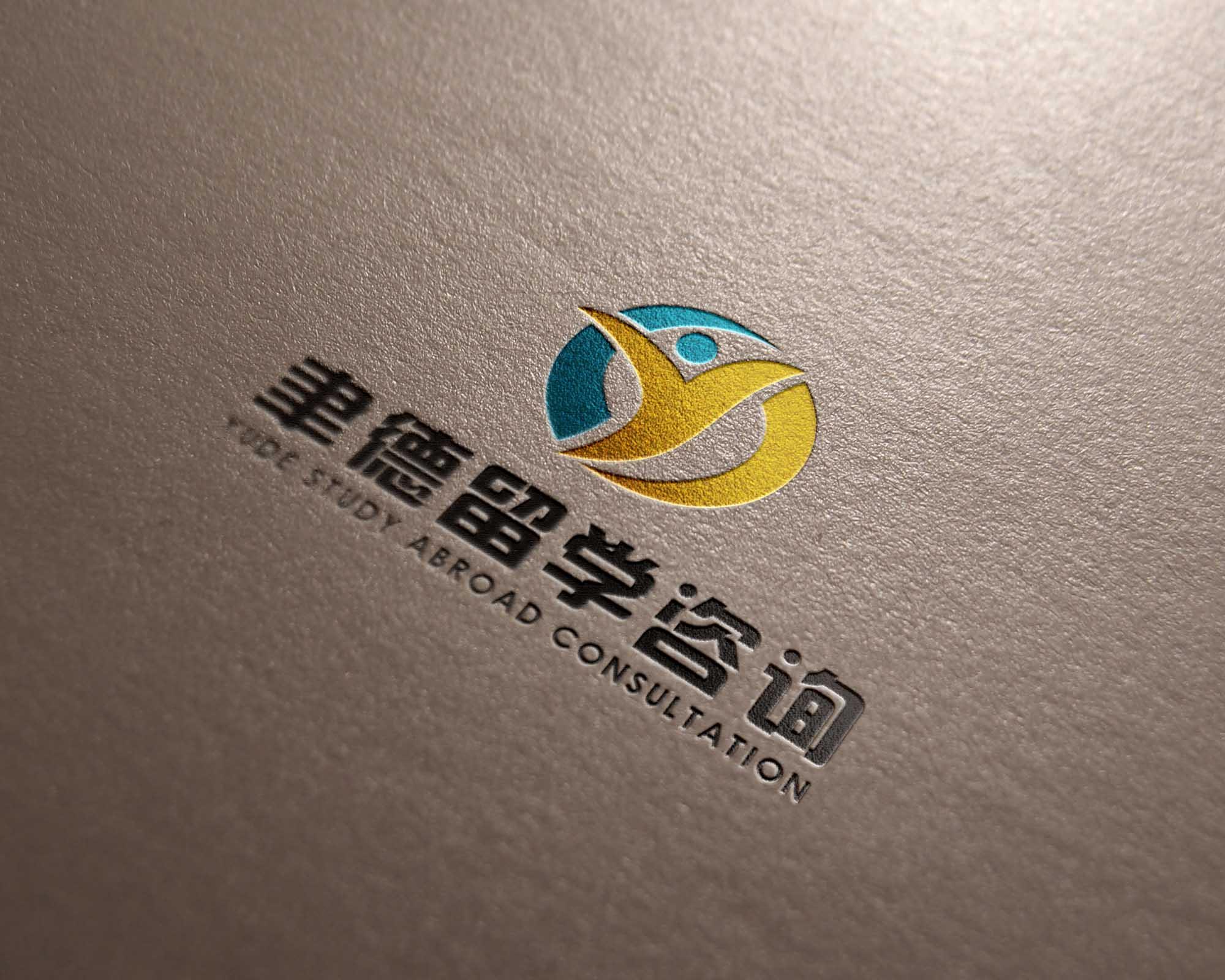 留学咨询公司标志设计_2963967_k68威客网
