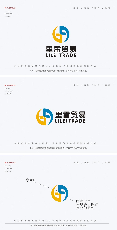 医疗公司logo_2963984_k68威客网