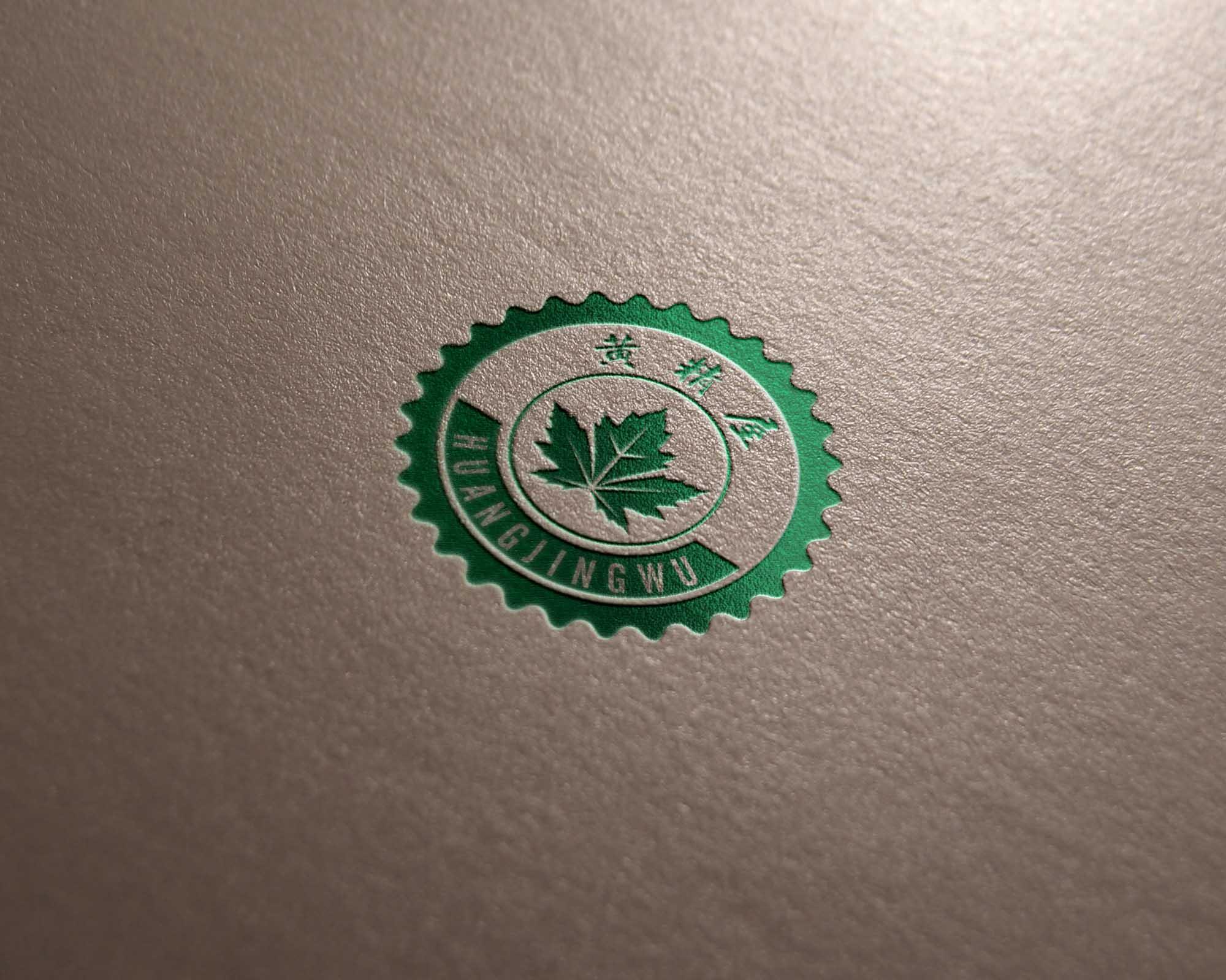 黄精屋 logo设计_2964873_k68威客网