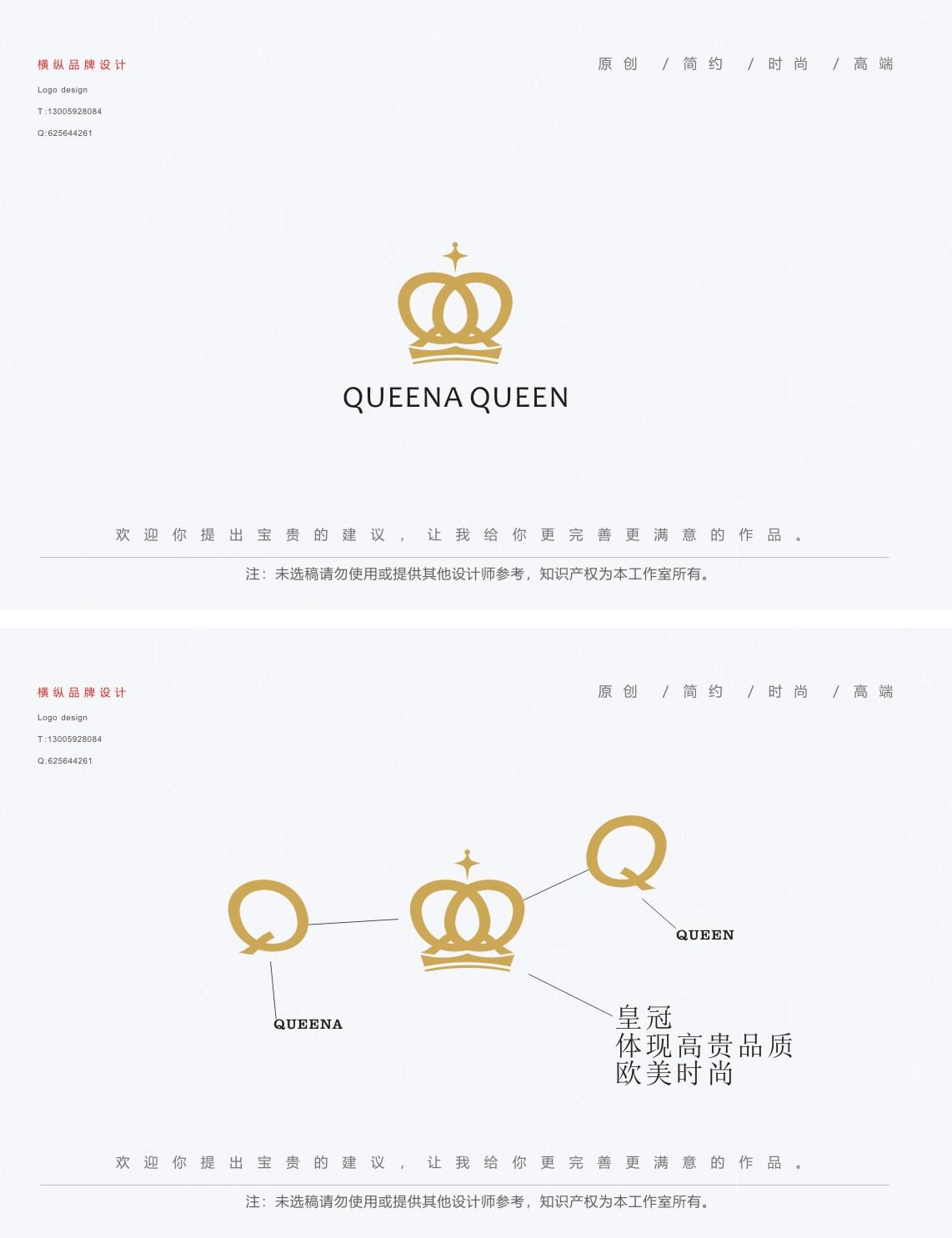 女鞋产品LOGO设计,因改名重新征集_2965105_k68威客网