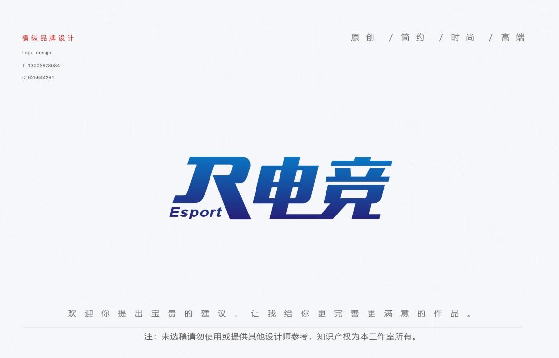 电竞平台Logo设计_2966397_k68威客网