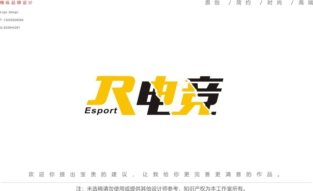 电竞平台Logo设计_2966398_k68威客网