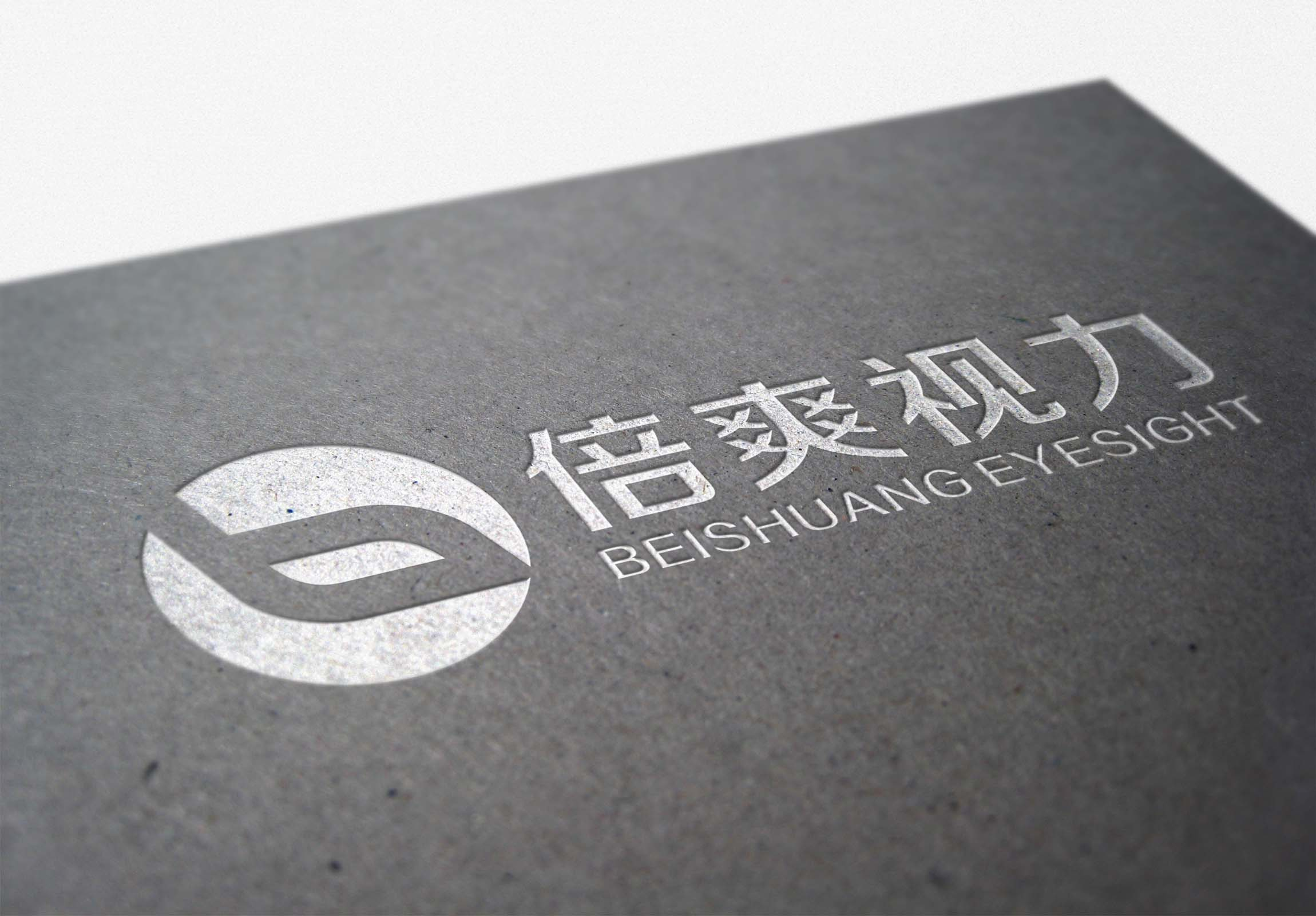 义乌倍爽视力养护中心logo设计_2994373_k68威客网