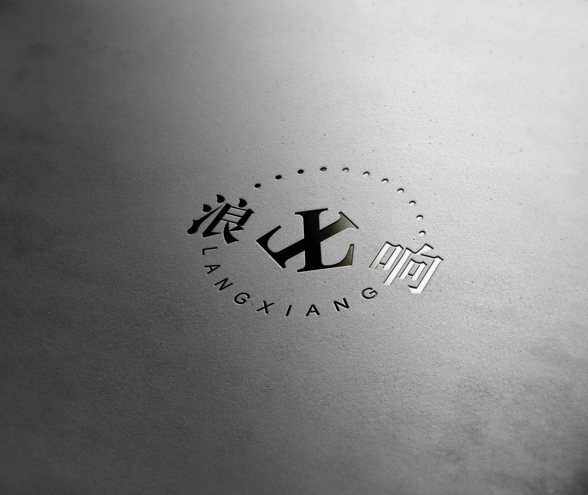 服装企业LOGO设计_3008557_k68威客网