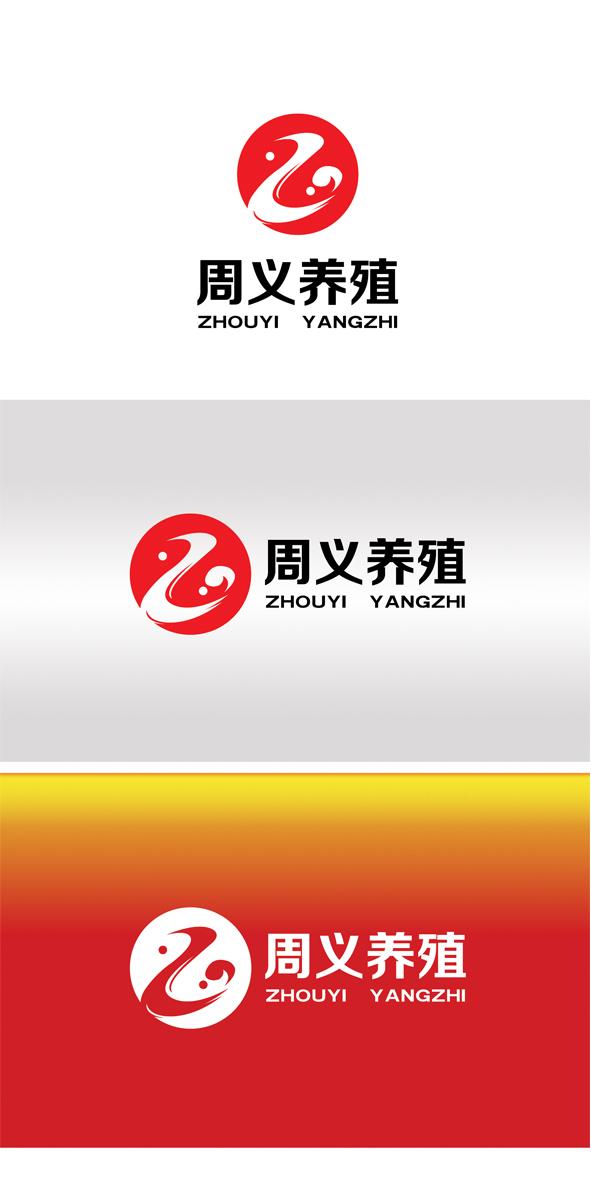 设计广西容县周义公司的LOGO_2964414_k68威客网