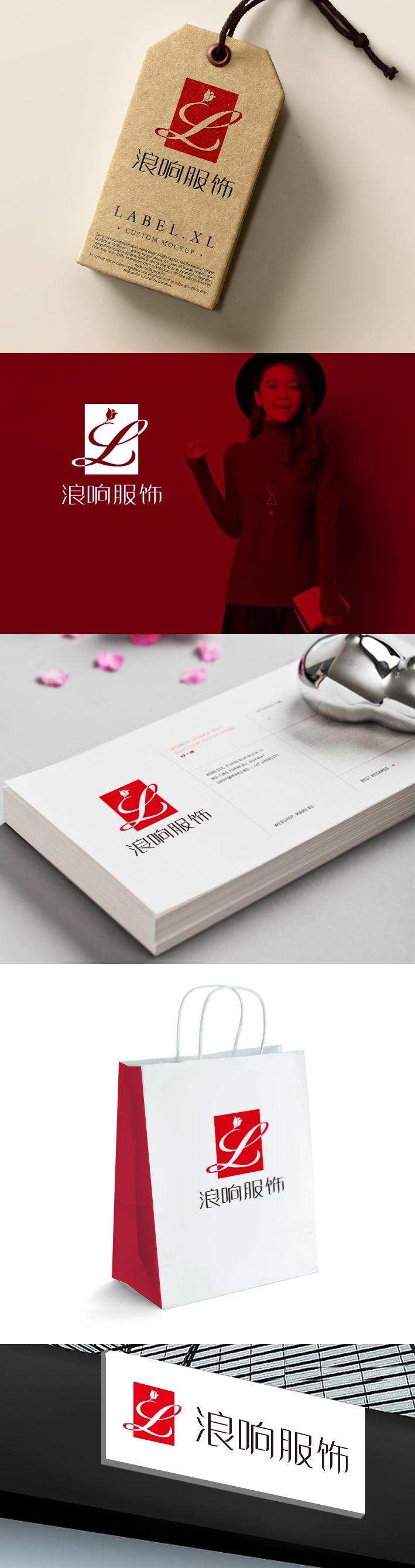 服装企业LOGO设计_3008220_k68威客网