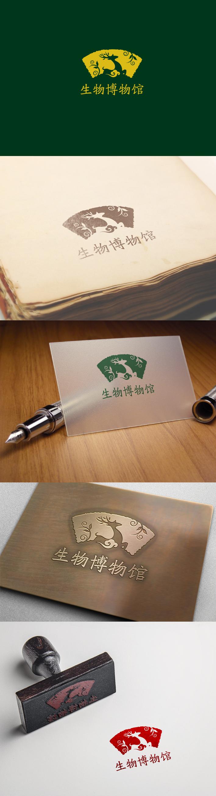 某生物博物馆logo设计_3020807_k68威客网