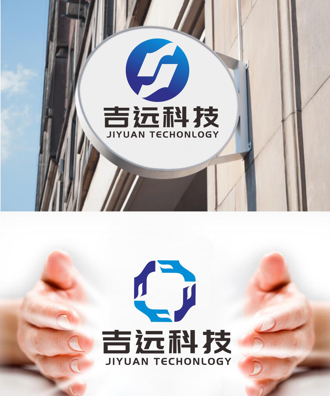 智能硬件公司Logo设计_2963255_k68威客网