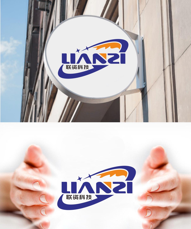 石化行业公司Logo设计_2963259_k68威客网