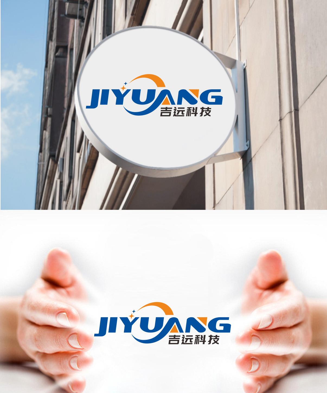 智能硬件公司Logo设计_2963261_k68威客网