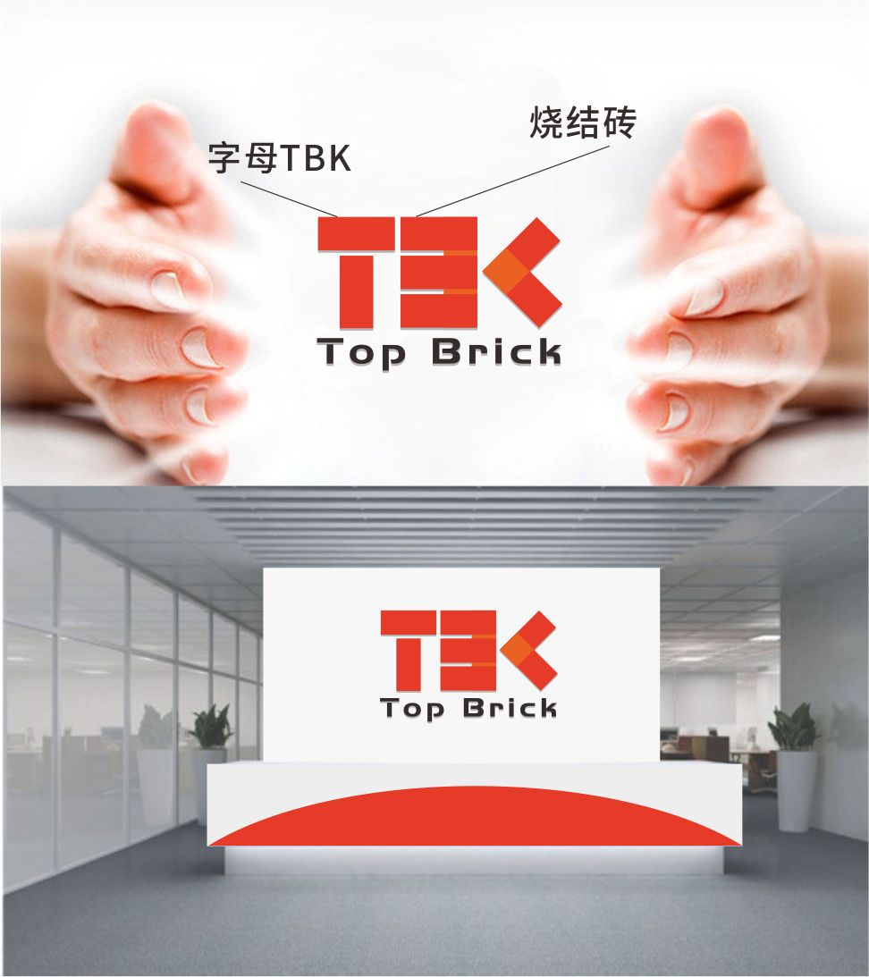 公司Logo设计_3014472_k68威客网