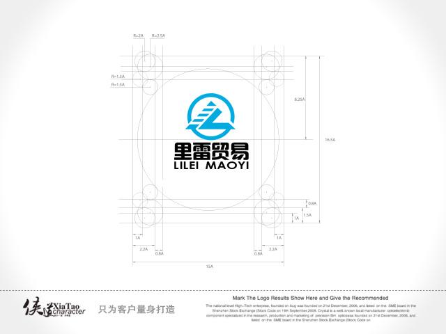 医疗公司logo_2963976_k68威客网