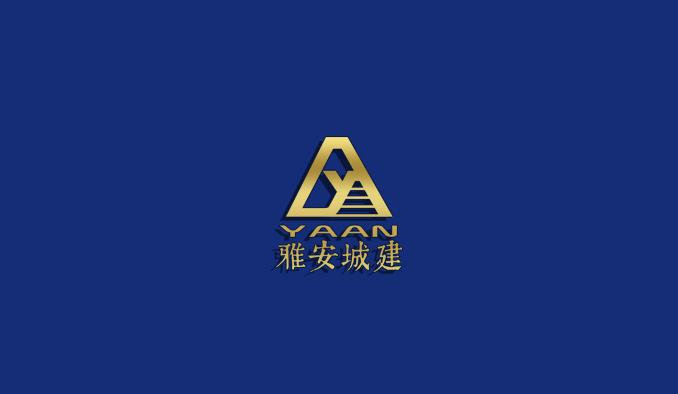 雅安成建工业化公司LOGO设计_2961694_k68威客网