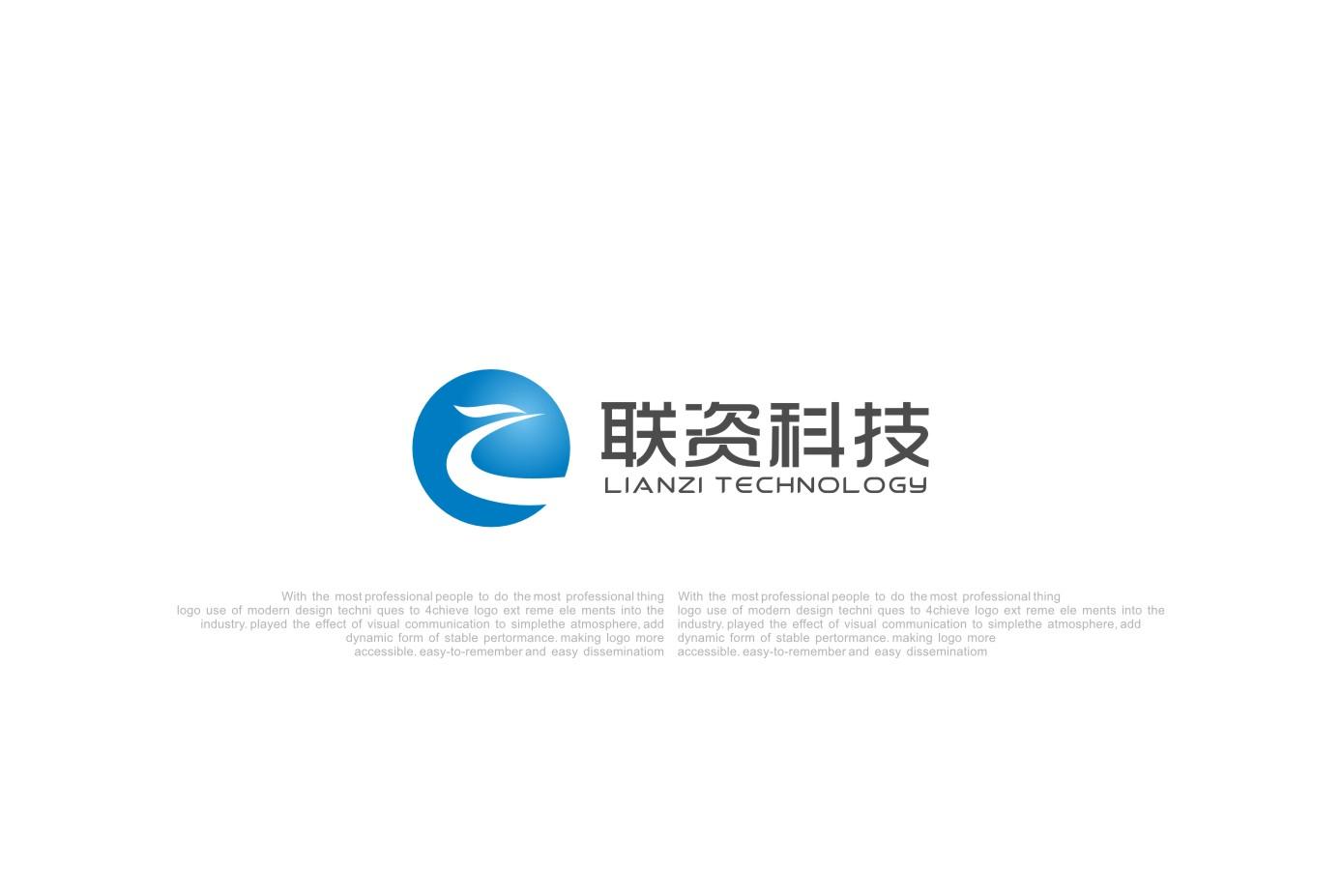 石化行业公司Logo设计_2963473_k68威客网