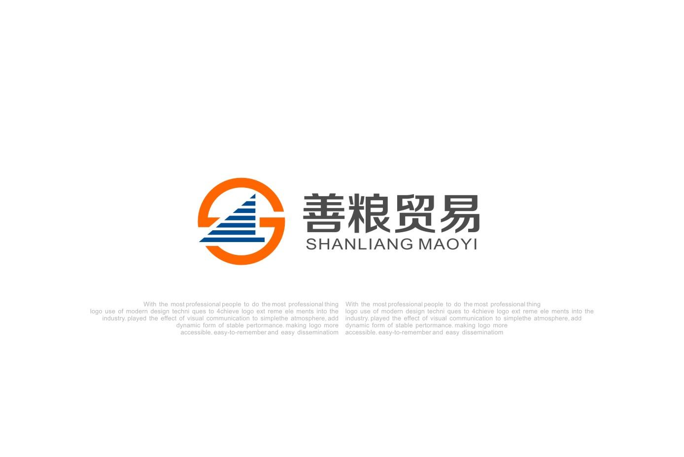 电力公司logo设计