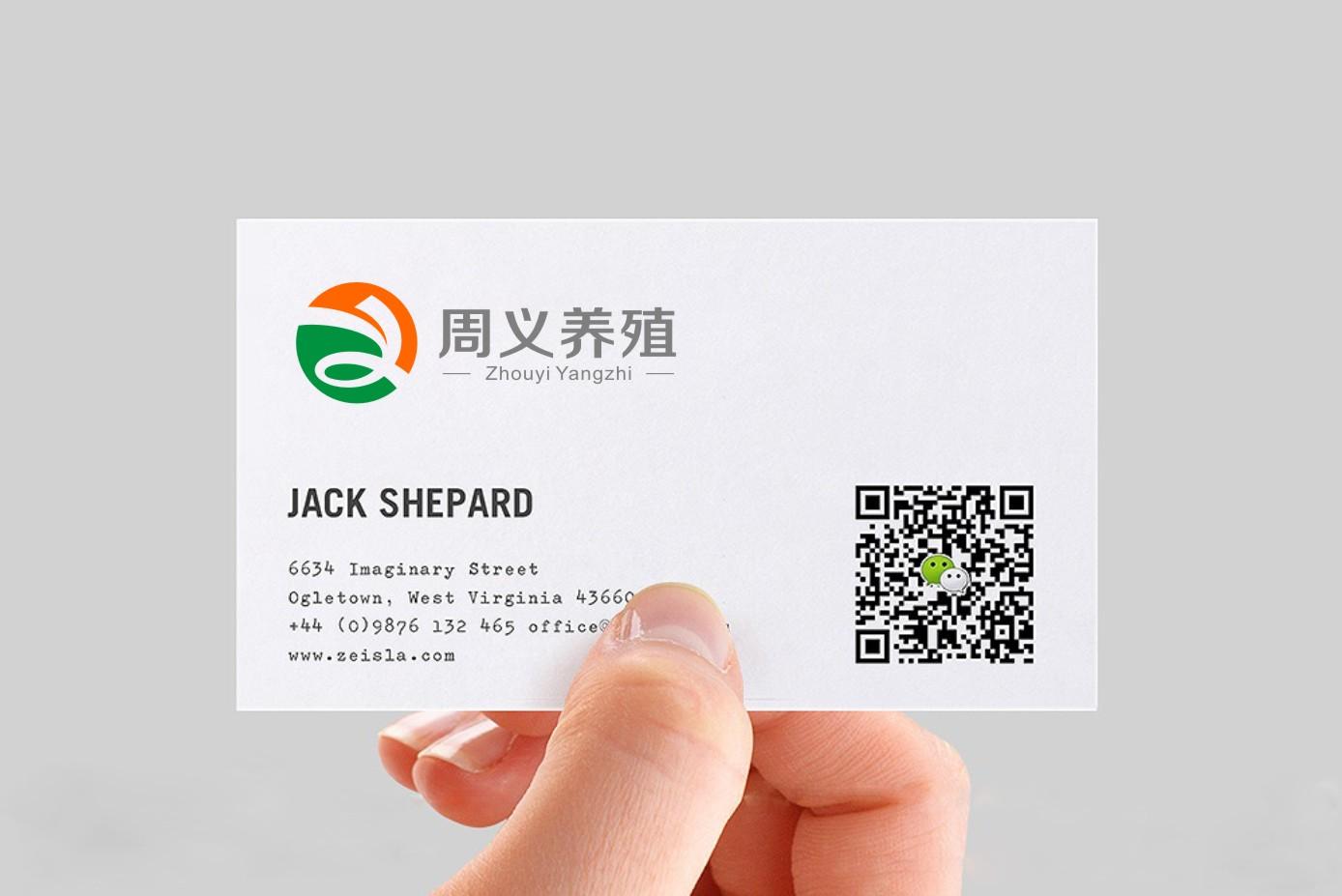 设计广西容县周义公司的LOGO_2964387_k68威客网