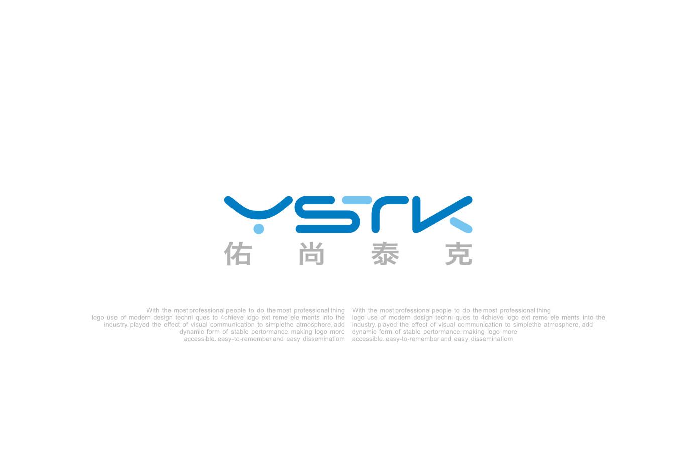 设计公司logo_2965512_k68威客网