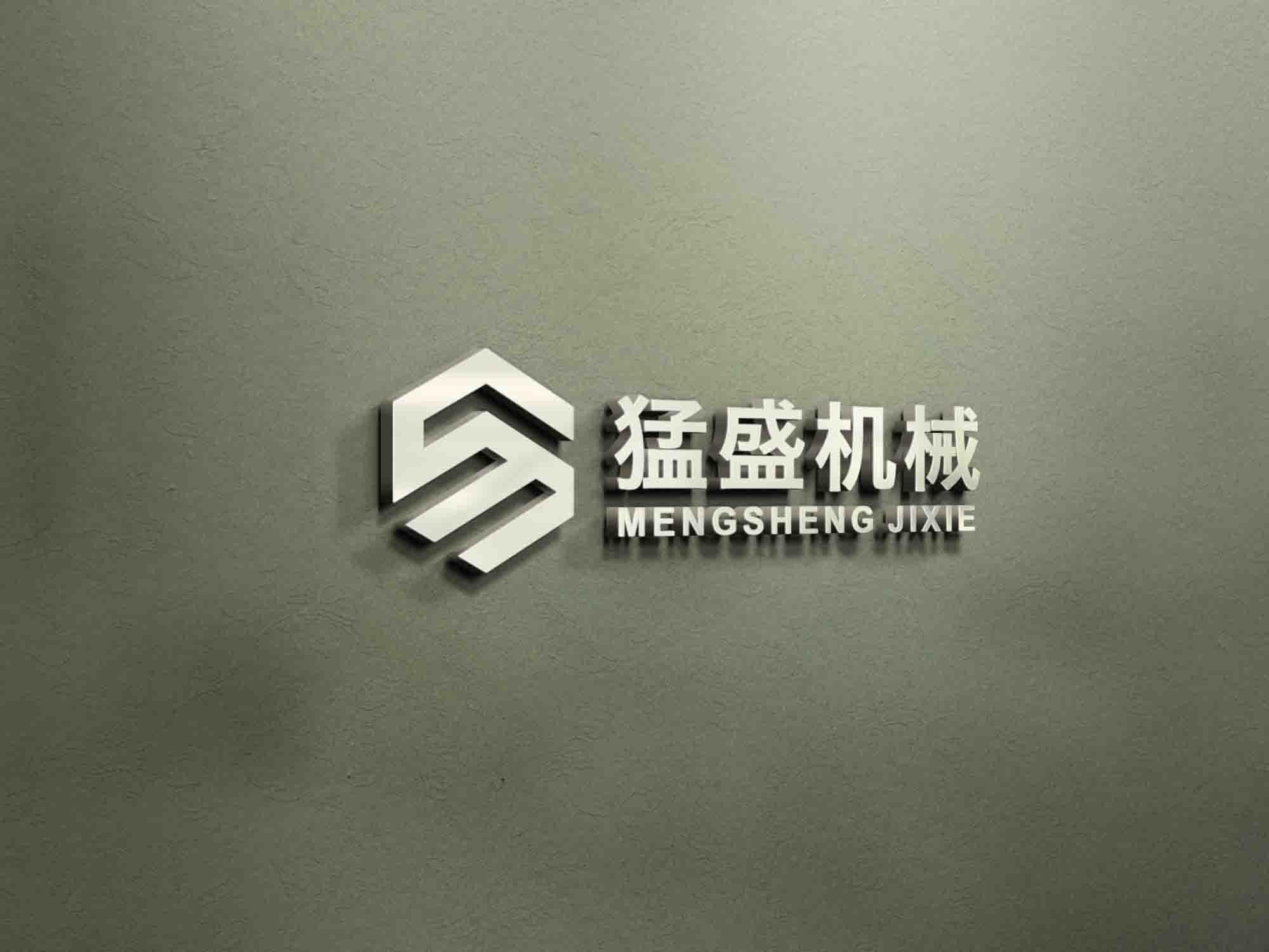 上海猛盛机械科技公司LOGO、广告语_2966111_k68威客网