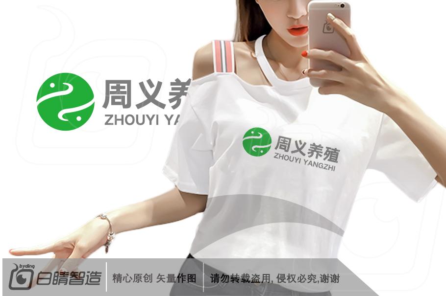 设计广西容县周义公司的LOGO_2964562_k68威客网