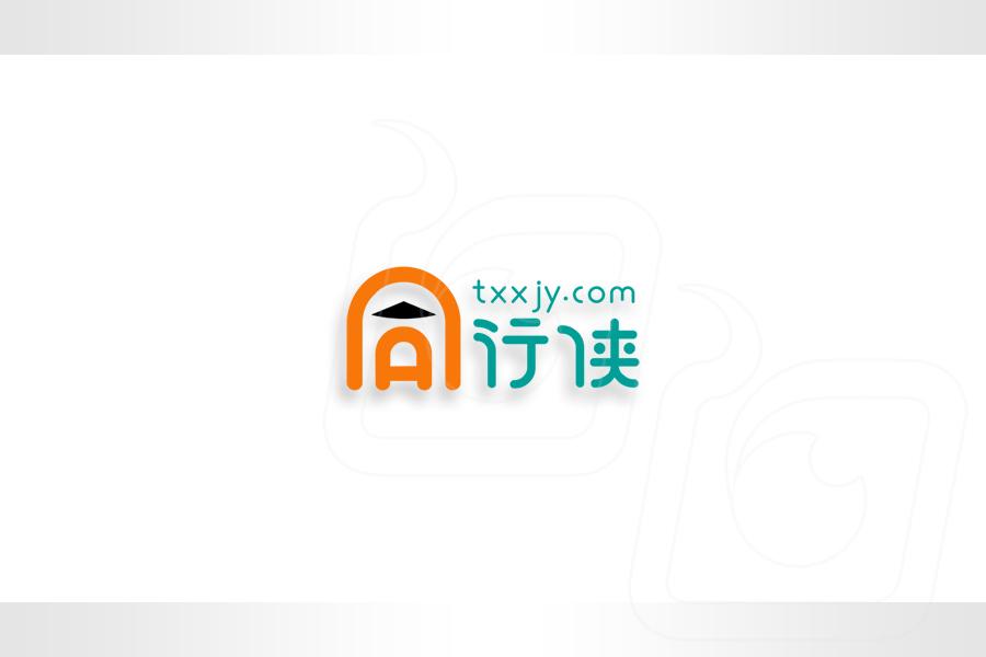 福州同行侠教育咨询有限公司_2975714_k68威客网