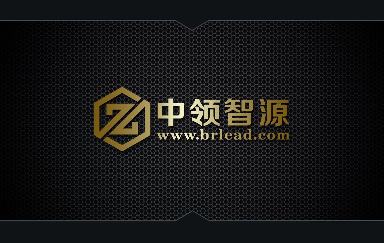 品牌顾问公司logo设计_2960280_k68威客网