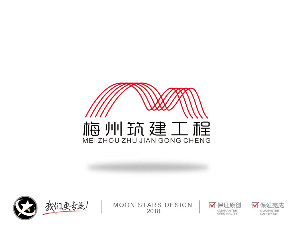 梅州筑建建设管理公司Logo、名片_2962006_k68威客网