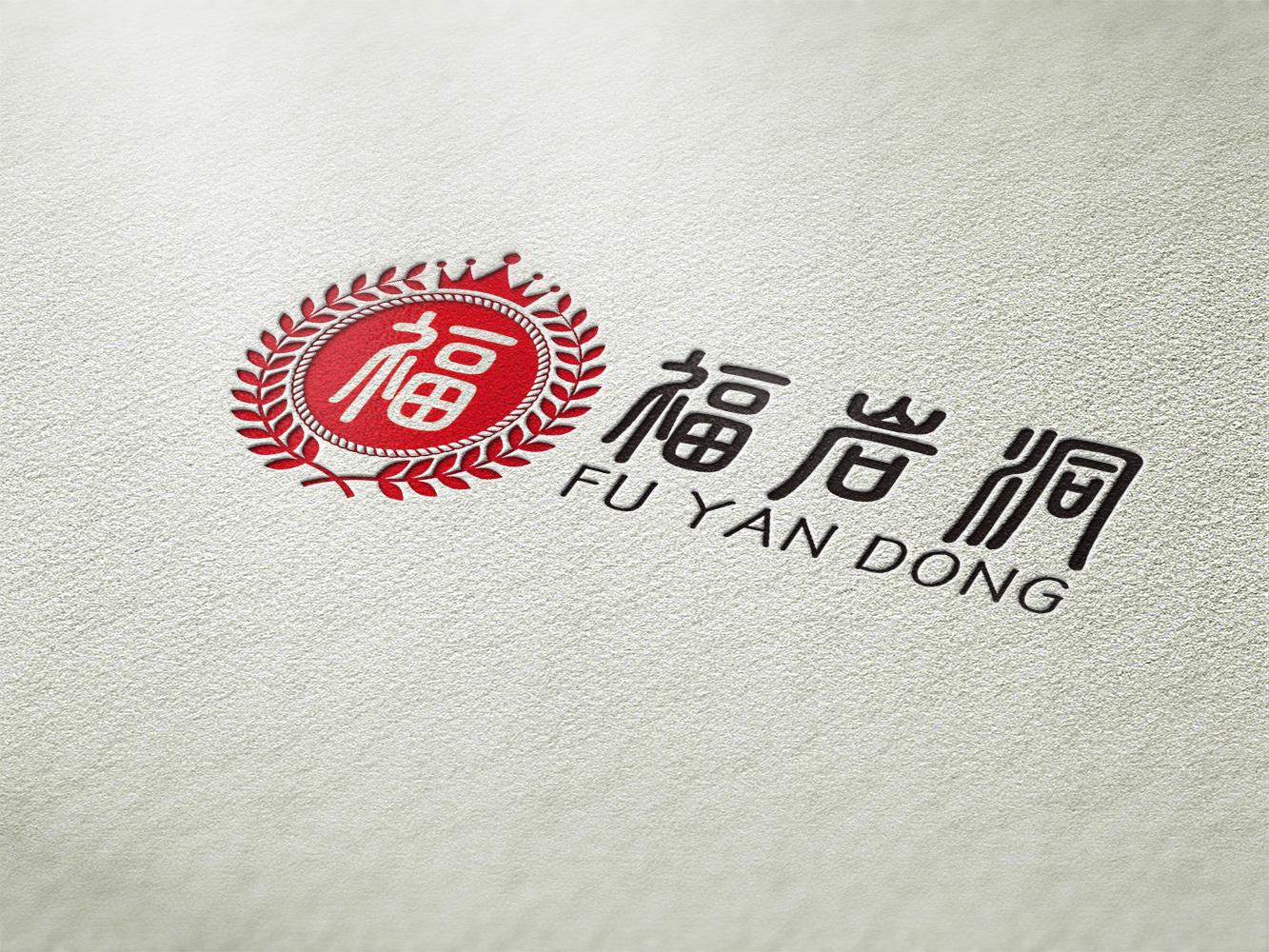 农林公司产品logo设计_2962864_k68威客网
