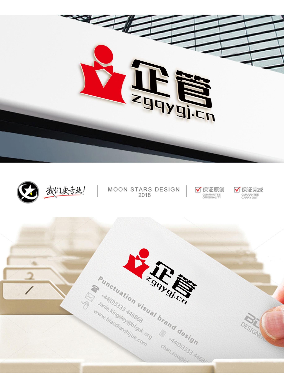 企业管家形象logo设计_2963302_k68威客网