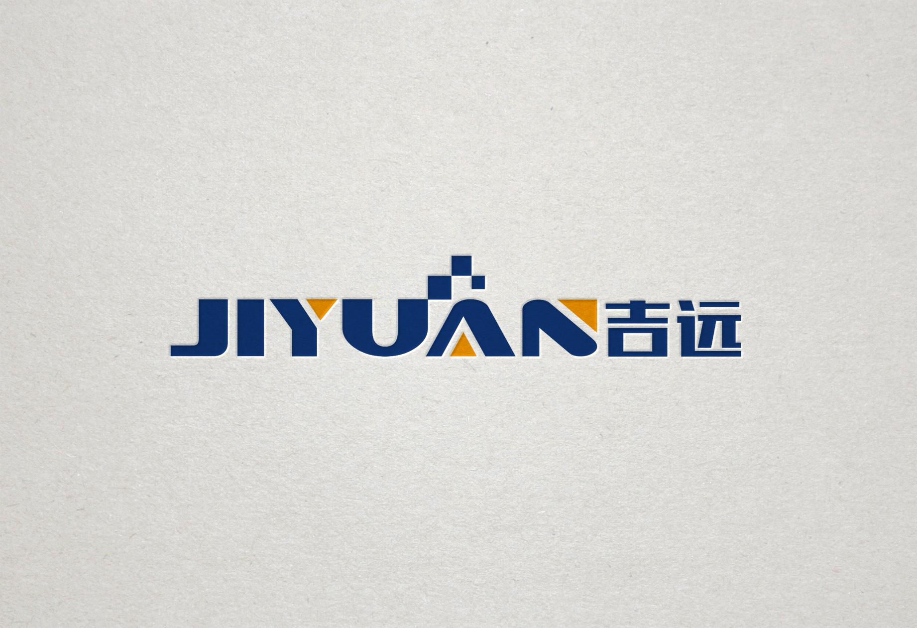 智能硬件公司Logo设计_2963324_k68威客网