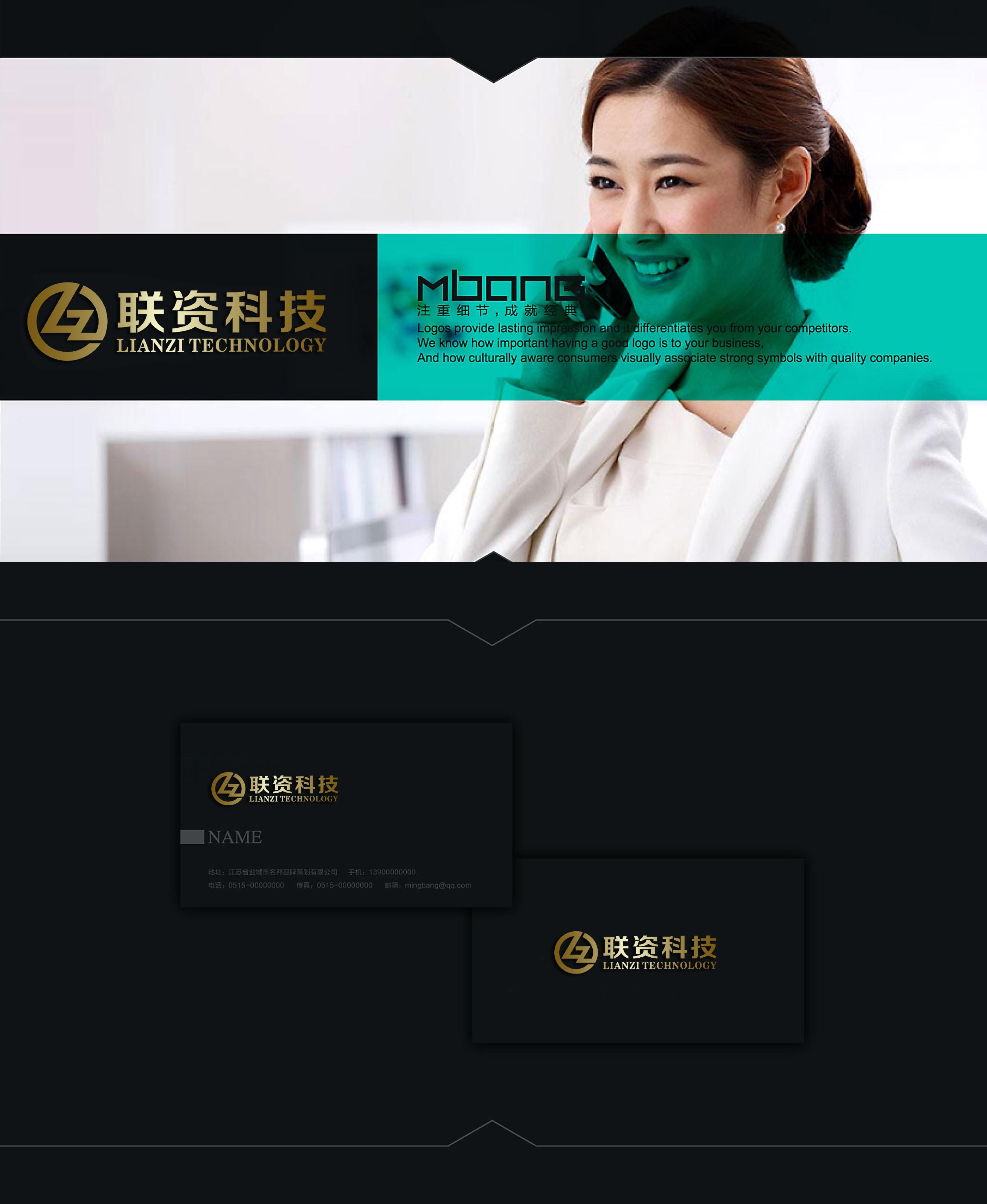 石化行业公司Logo设计_2963337_k68威客网