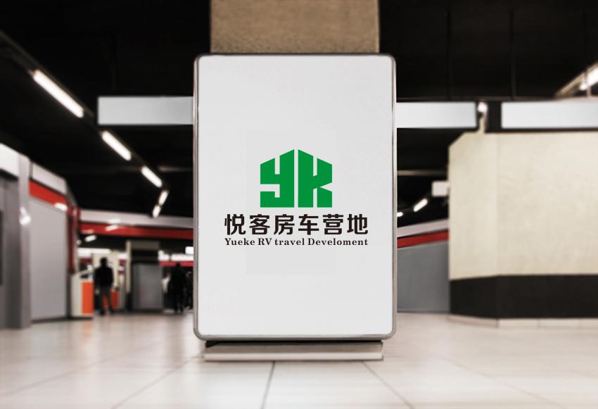 房车营地logo设计_2963812_k68威客网