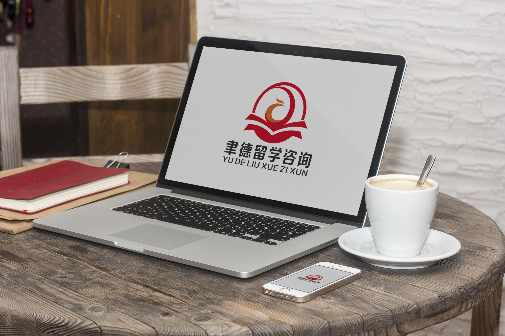 留学咨询公司标志设计_2963944_k68威客网