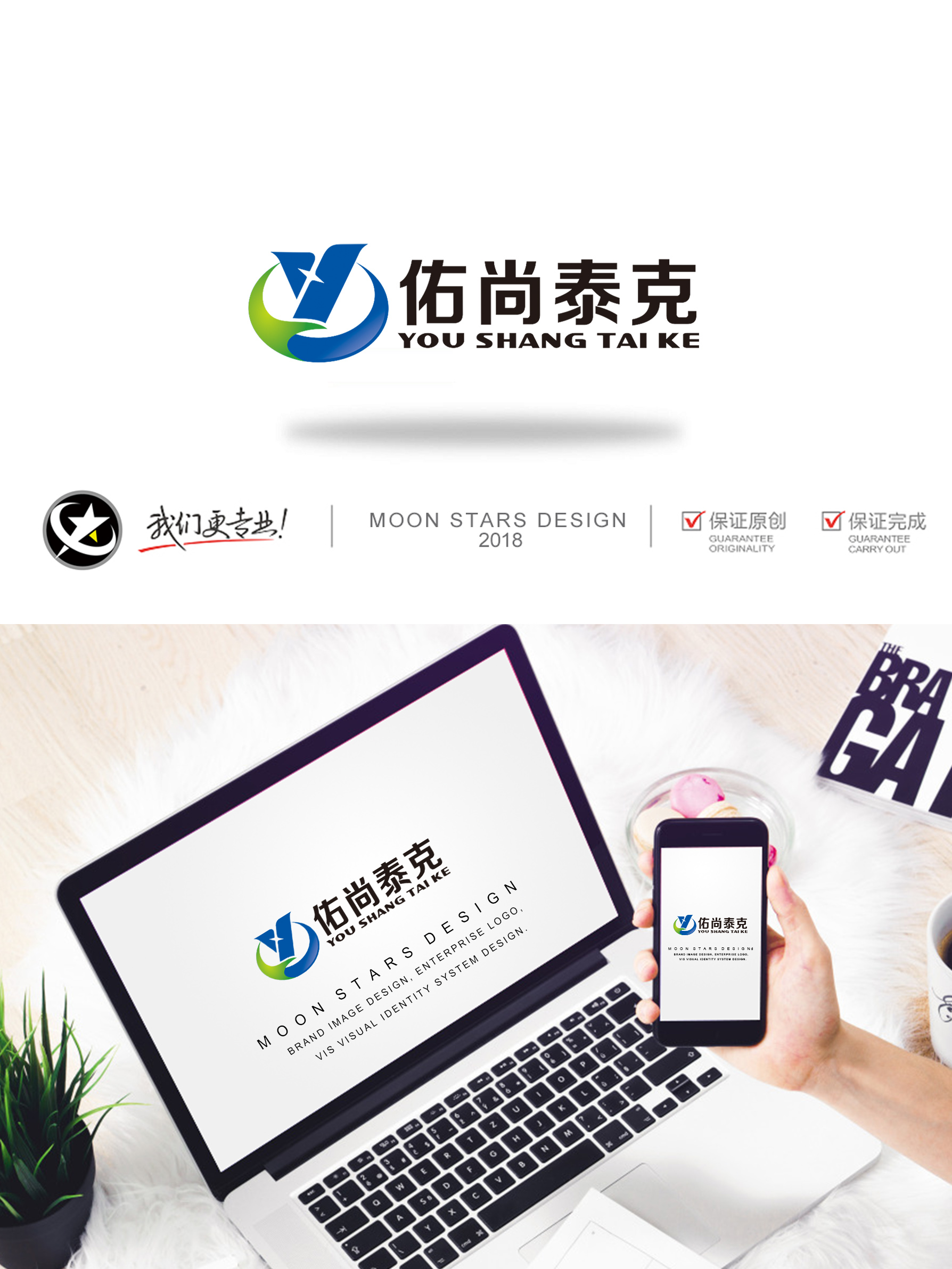 设计公司logo_2965448_k68威客网