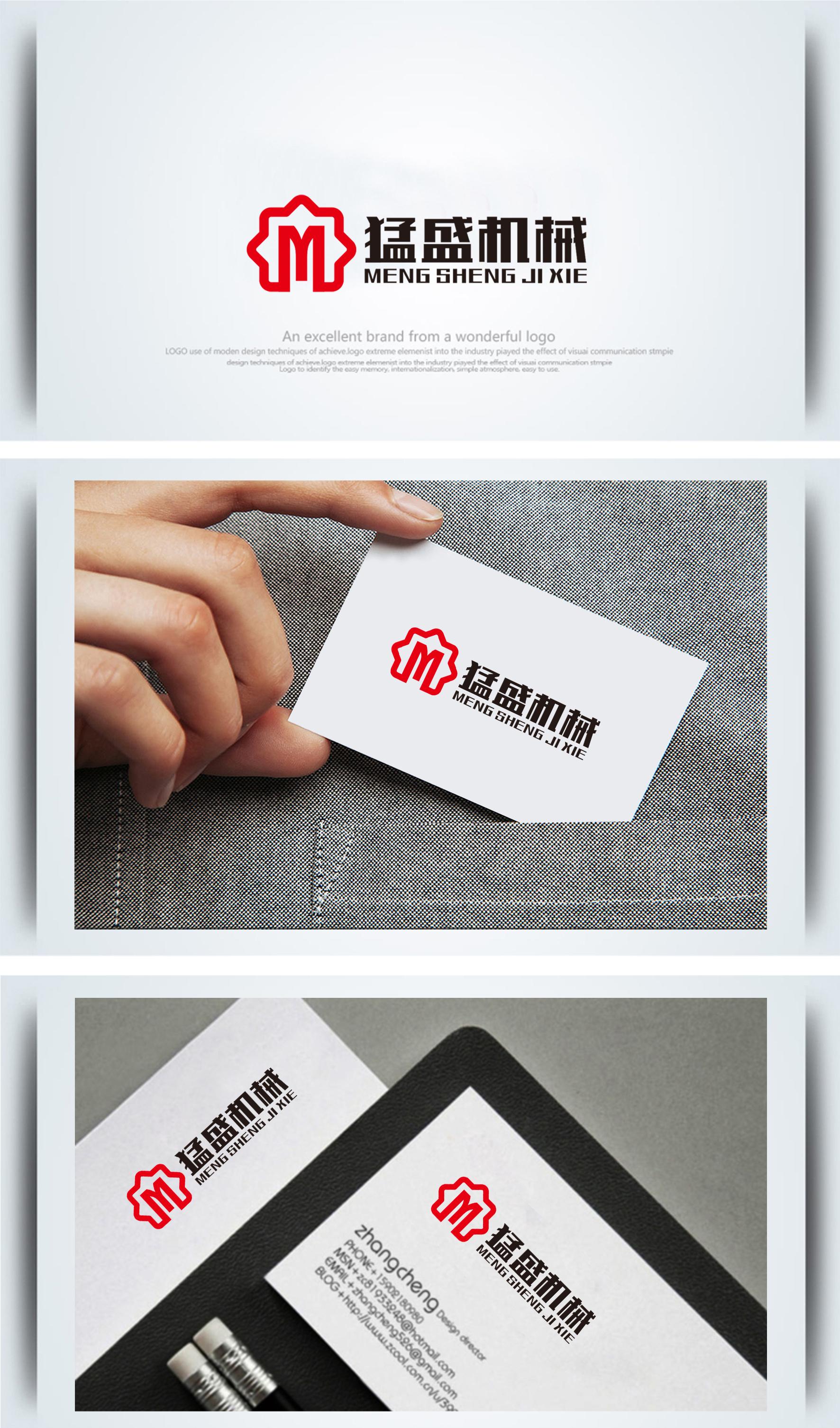 上海猛盛机械科技公司LOGO、广告语_2965994_k68威客网