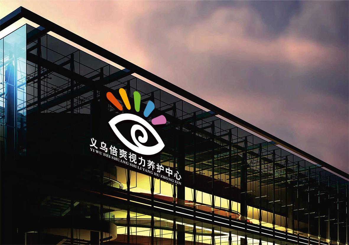 义乌倍爽视力养护中心logo设计_2994891_k68威客网