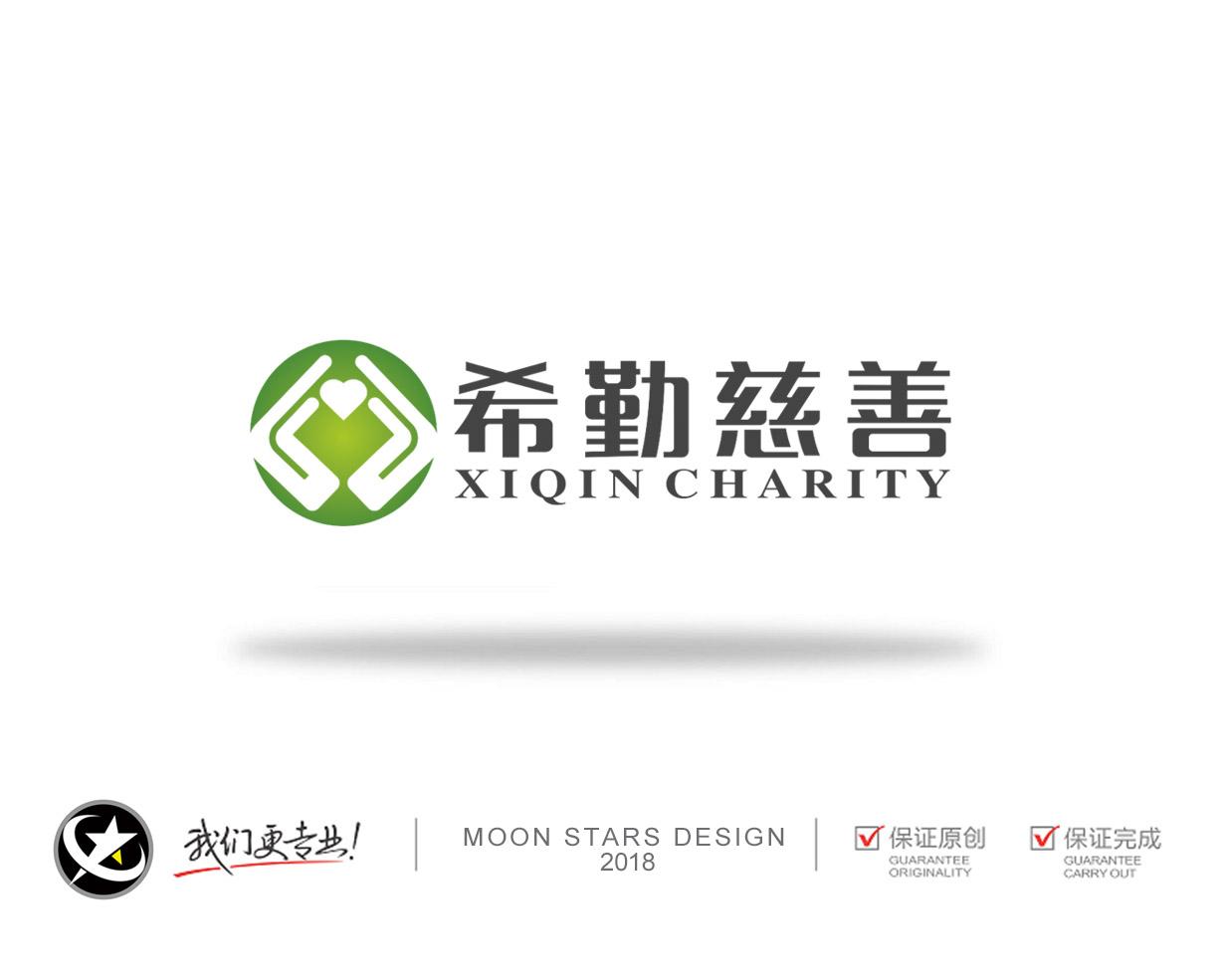 慈善机构LOGO_3016761_k68威客网