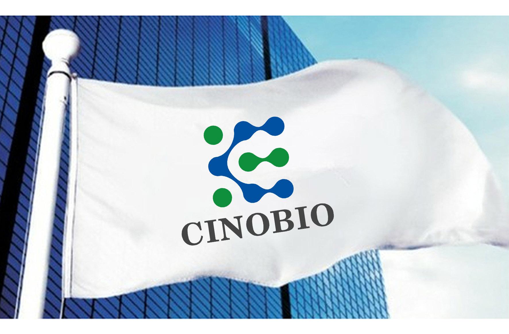 微生物科技公司logo设计_3019982_k68威客网