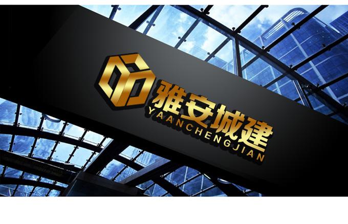雅安成建工业化公司LOGO设计_2961708_k68威客网