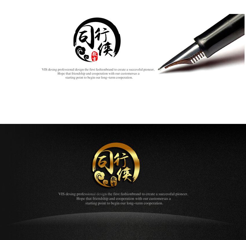 福州同行侠教育咨询有限公司_2975724_k68威客网