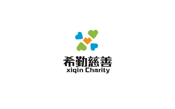 慈善机构LOGO_3019974_k68威客网