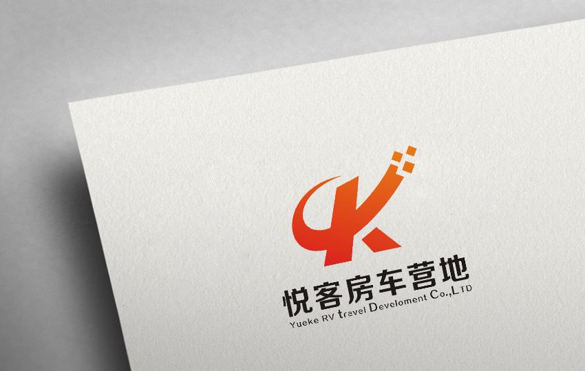 房车营地logo设计_2964043_k68威客网