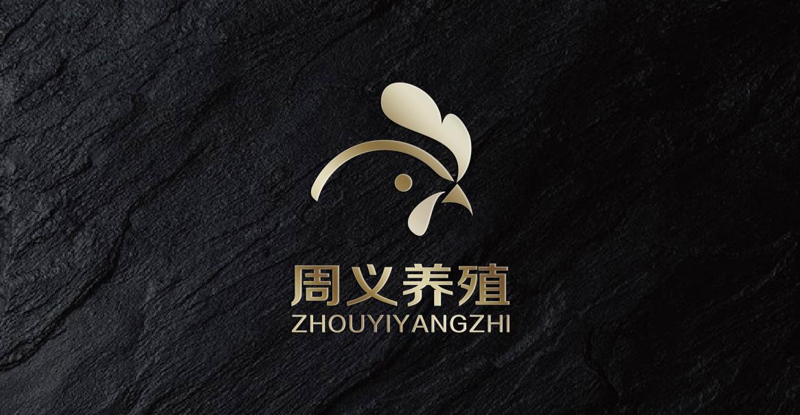 设计广西容县周义公司的LOGO_2964484_k68威客网