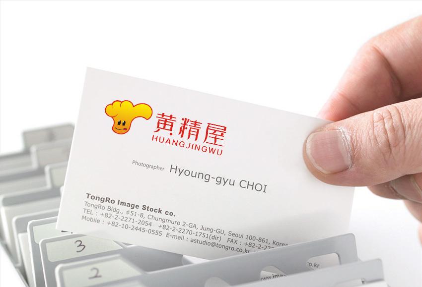 黄精屋 logo设计_2964891_k68威客网