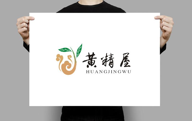 黄精屋 logo设计_2965041_k68威客网
