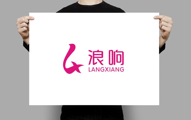 服装企业LOGO设计_3007788_k68威客网