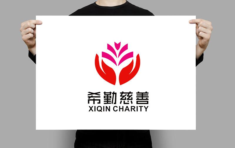 慈善机构LOGO_3017834_k68威客网