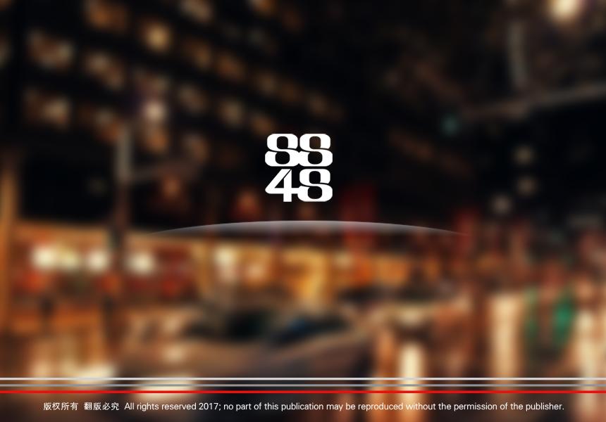 电商网站logo设计(内容有补充)_2964475_k68威客网