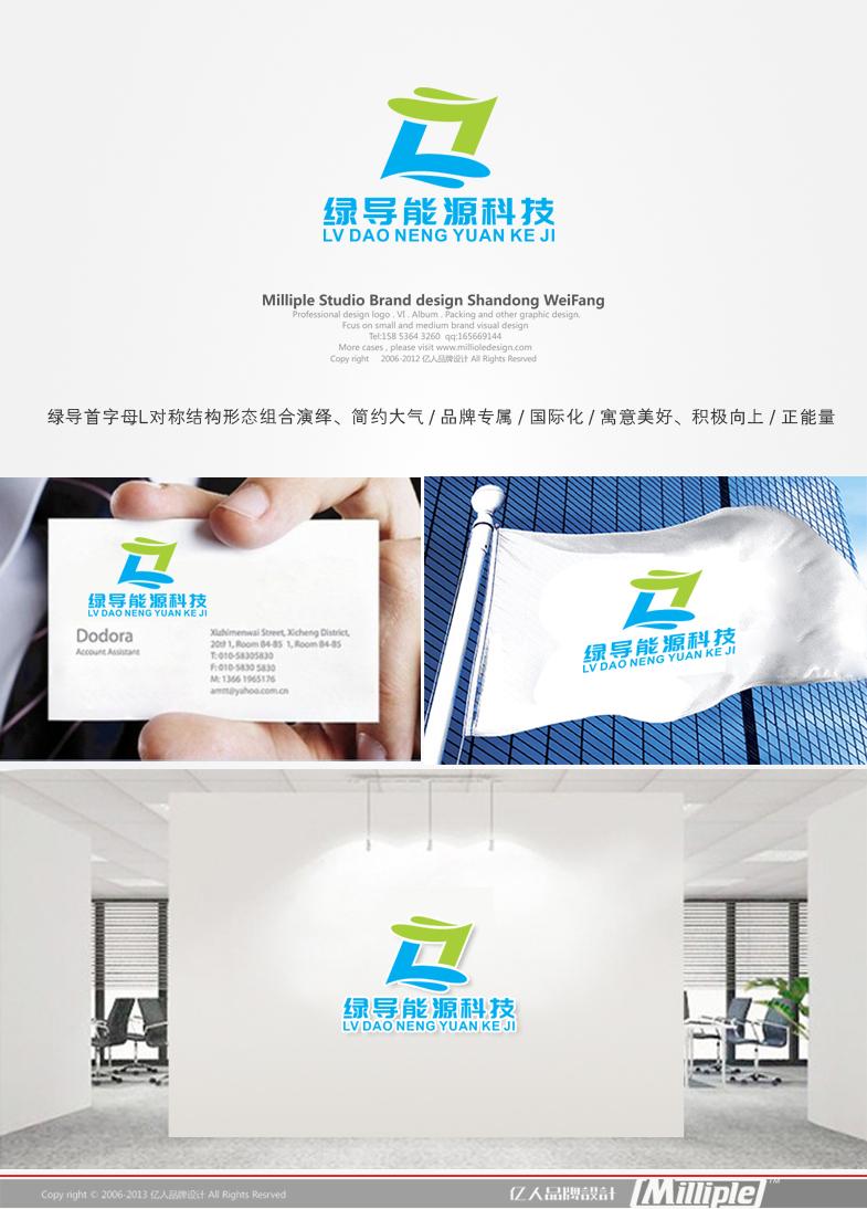 光伏产业公司LOGO设计_2965603_k68威客网