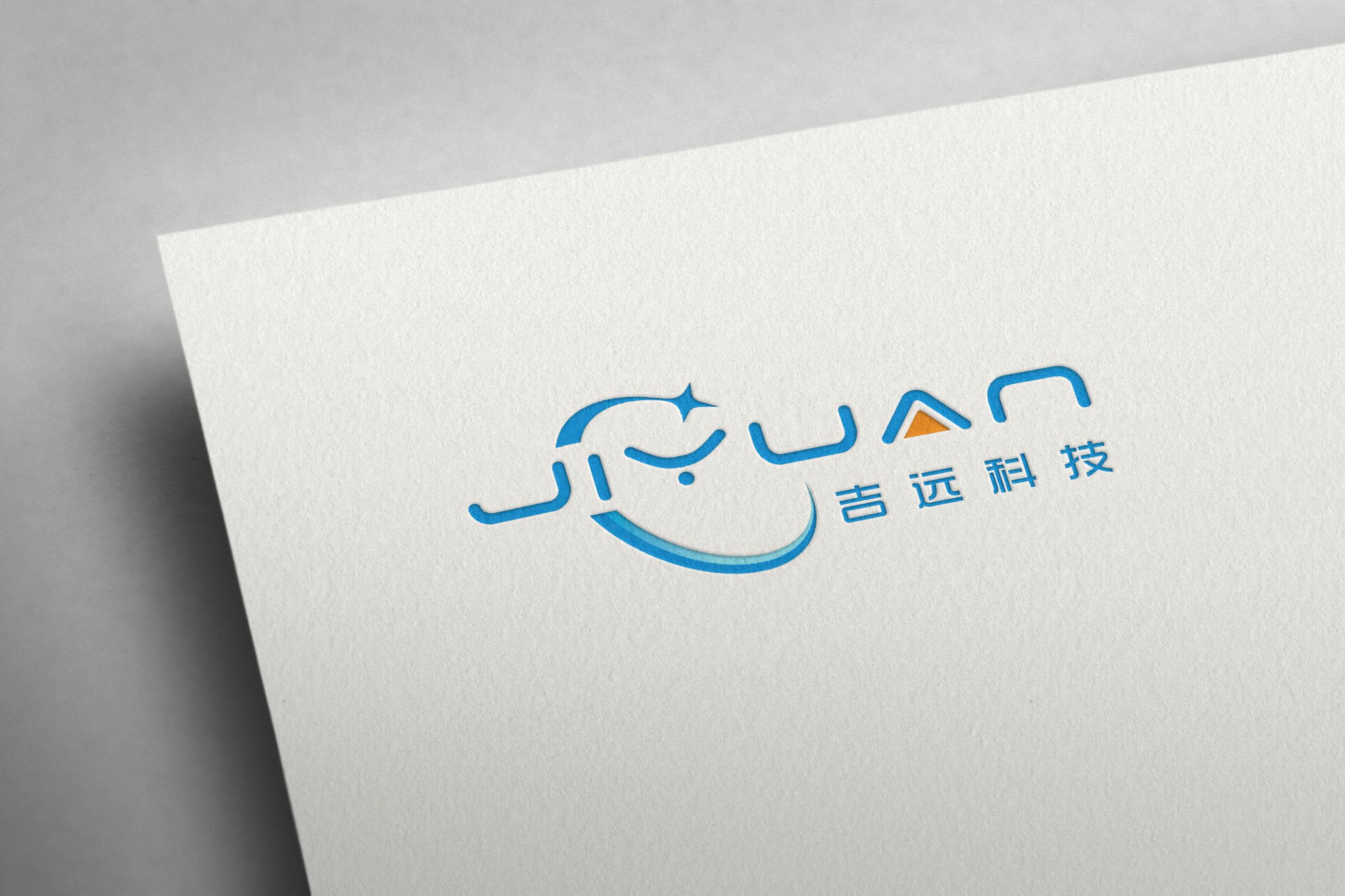 智能硬件公司Logo设计_2963398_k68威客网